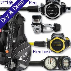 ダイビング 重器材 セット BCD レギュレーター オクトパス ゲージ 重器材セット 4点 【HD-RS3000-Hoct-Tst2】|aqrosnetshop