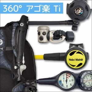 ダイビング 重器材 セット BCD レギュレーター オクトパス ゲージ 重器材セット 4点 【Zuma-3440k-Hoct-Tst2】|aqrosnetshop