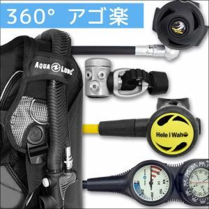 ダイビング 重器材 セット BCD レギュレーター オクトパス ゲージ 重器材セット 4点 【DMSN-RS3000-Hoct-Tst2】|aqrosnetshop