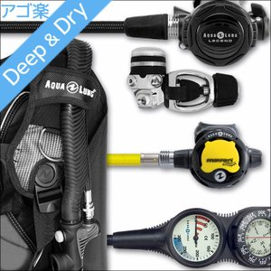 ダイビング 重器材 セット BCD レギュレーター オクトパス ゲージ 重器材セット 4点 【DMSN-Legnd-Mikronoct-Tst2】|aqrosnetshop