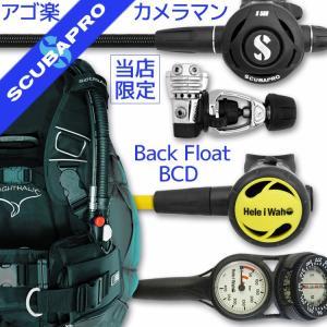 ダイビング 重器材 セット BCD レギュレーター オクトパス ゲージ 重器材セット 4点 【Knight-s560Flx-Hoct-Hmfx2】|aqrosnetshop