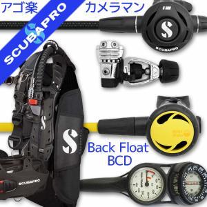 ダイビング 重器材 セット BCD レギュレーター オクトパス ゲージ 重器材セット 4点【HDS-s560Flx-Hoct-Hmfx2】|aqrosnetshop