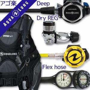 ダイビング 重器材 セット BCD レギュレーター オクトパス ゲージ 重器材セット 4点 【HD-Legend-micronOCT-Hmfx2】|aqrosnetshop