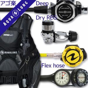 ダイビング 重器材 セット BCD レギュレーター オクトパス ゲージ 重器材セット 4点 【HD-LegendLX-micronOCT-Hmfx2】|aqrosnetshop