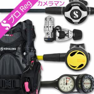 ダイビング 重器材 セット BCD レギュレーター オクトパス ゲージ 重器材セット 4点【Pearl-s600-Hoct-Hmfx2】|aqrosnetshop