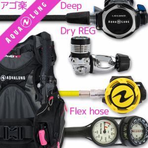 ダイビング 重器材 セット BCD レギュレーター オクトパス ゲージ 重器材セット 4点【Pearl-Legend-micronOCT-Hmfx2】|aqrosnetshop
