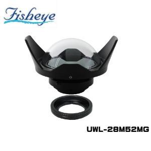 FISHEYE/フィッシュアイ マグネット式ワイドコンバージョンレンズ UWL-28M52MG【21063】 aqrosnetshop