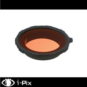 【フィルター】i-DIVESITE レッドフィルター【UWL-06用】[703840060000]|aqrosnetshop