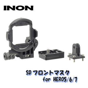 INON/イノン SDフロントマスク for HERO5/6|aqrosnetshop