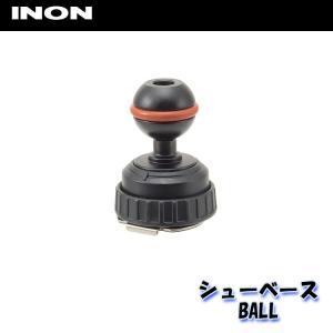INON/イノン シューベース BALL aqrosnetshop