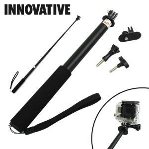 INNOVATIVE/イノベイティブ Go pro用 伸縮 セルフィースティック【PM0164】[704700020000]|aqrosnetshop