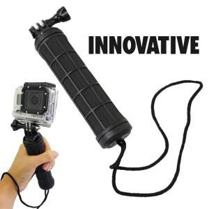 INNOVATIVE/イノベイティブ Go pro用セルフィー グリップ【PM0162】[704700040000]|aqrosnetshop