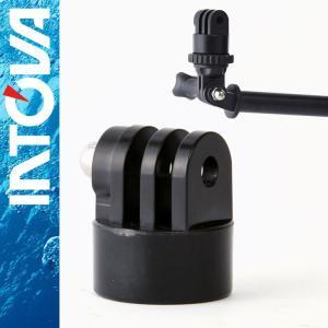 アダプター intova/イントバ I-GMA-A GoProマウントアダプター|aqrosnetshop