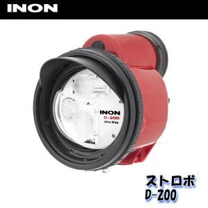 INON/イノン D-200 軽量ストロボ|aqrosnetshop