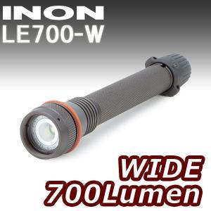 INON/イノン LED水中ライトLE700-W ワイド|aqrosnetshop