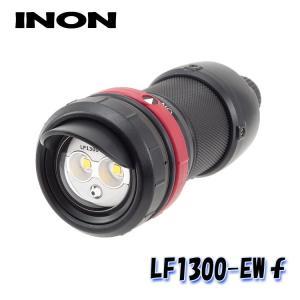 INON/イノン LF1300-EWf|aqrosnetshop