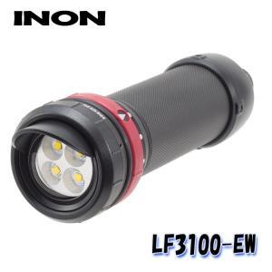 INON/イノン LF3100-EW|aqrosnetshop