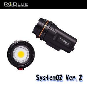 【水中ライト】RGBLUE System02 Ver.2[706460490000]|aqrosnetshop
