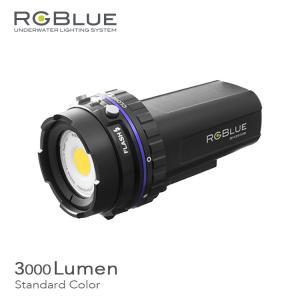水中ライト RGBLUE/アールジーブルー システム01 Ver3 ダイビング|aqrosnetshop
