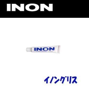 INON/イノン イノングリス|aqrosnetshop