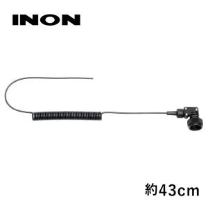 INON/イノン L型光Dケーブル[707360580000]|aqrosnetshop