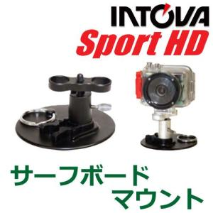 INTOVA/イントバ サーフボードマウント for SP1(SBM)[707600060000]|aqrosnetshop