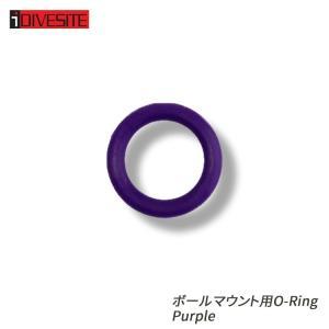ボールマウント用O-Ring Purple|aqrosnetshop