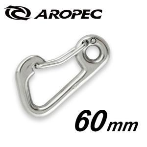 【ダイビング用アクセサリー】AROPEC/アロペック スプリングスナップ 60mm|aqrosnetshop