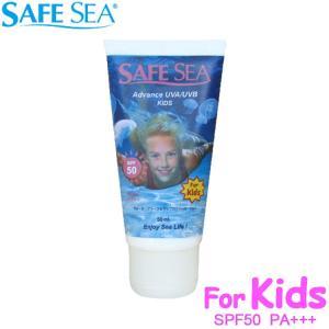 SAFE SEA SPF50チューブKIDS|aqrosnetshop