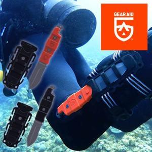 【ダイビング アクセサリー】GearAid/ギアエイド 輸入 ナイフ Buri Drop Point Knife|aqrosnetshop
