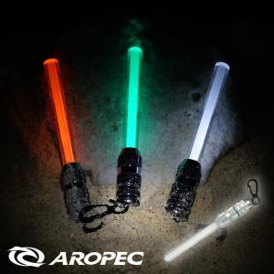 AROPEC/アロペックLEDスティックライト[80580003]|aqrosnetshop