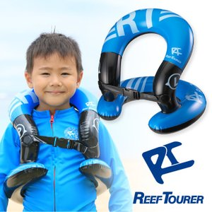 スノーケリング ジャケット REEF TOURER RA0511 スノーケリング 補助 ジャケット (大人〜子ども)[80603011] リーフツアラー aqrosnetshop