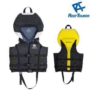 スノーケリングベスト REEF TOURER / 大人用 スノーケリングベストヘッドサポート付 RA0406 リーフツアラー aqrosnetshop