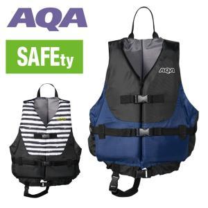 シュノーケリング ベスト AQA ライフジャケット 3 KA-9020 フローティングベスト|aqrosnetshop