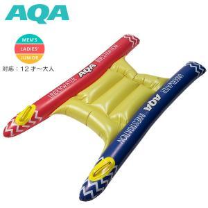 AQA スノーケリング フロート KA-9108|aqrosnetshop