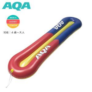 AQA スノーケリング チューブ KA-9110|aqrosnetshop