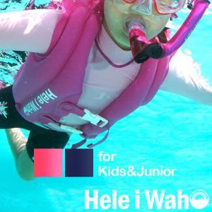 HeleiWaho / ヘレイワホ 子供 (Kids&Jr)用 浮き輪のように膨らます旅行にも最適の最小サイズ! シュノーケリング 用 フローティングベスト !|aqrosnetshop