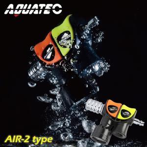 アクセサリー セーフティーグッズ アクアテック/AQUATEC Duo-Alert Air2 デュオアラート Air2用|aqrosnetshop