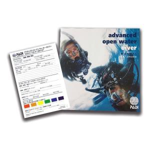 PADI/パディ アドバンスオープンウォーターマニュアル (AOWマルチパーパス・データ・キャリア付) 70139J|aqrosnetshop