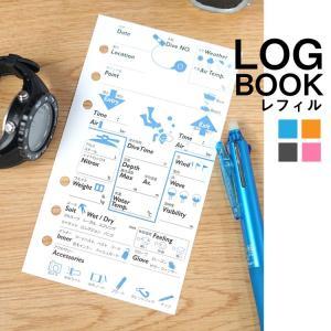 ダイビング ログブック レフィル 6穴 30枚 30ダイブ分!書きやすくて分かりやすい!イラスト アイコン付き[80760001]|aqrosnetshop