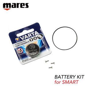 ダイブコンピュータ用交換パーツ mares/マレス バッテリーキット スマート|aqrosnetshop