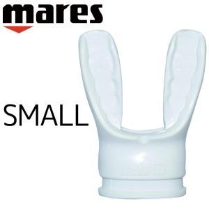 ダイビング レギュレーター 用  マウスピース mares マレス ジャックス - S|aqrosnetshop