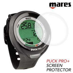 ダイブコンピュータ用アクセサリー mares/マレス パックプロ パックプロプラス スクリーンプロテクター|aqrosnetshop