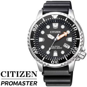 ダイバーウォッチ AQUALUNG/アクアラング シチズン エコドライブ ダイバーウォッチ[809051110000]|aqrosnetshop