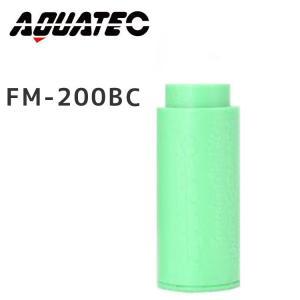 AQUATEC / アクアテック ガーディアンエアフィルター交換用カートリッジ FM-200B用|aqrosnetshop