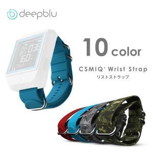 deepblu ディープブルー COSMIQ+(コズミック) リストストラップ 全10色|aqrosnetshop