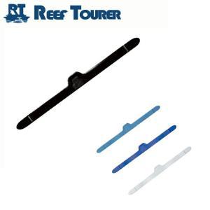 フィン(足ひれ)用補修パーツ REEF TOURER フィンストラップ(1本) /SFU269-010 リーフツアラー|aqrosnetshop
