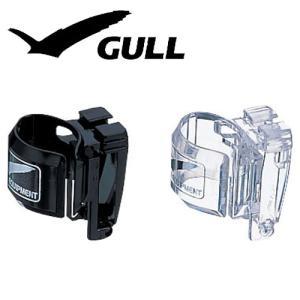 【スノーケル用補修パーツ】GULL/ガル ブリット用ワンタッチホルダー GP-7204[81009051]|aqrosnetshop