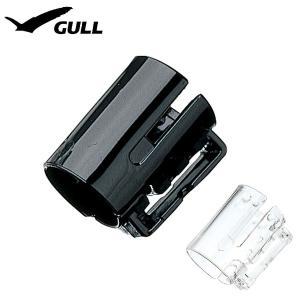 スノーケル用補修パーツ GULL/ガル スノーケルホルダー GP-7201|aqrosnetshop