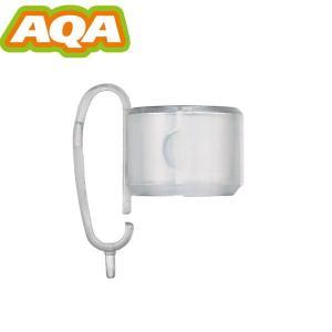 【スノーケル用補修パーツ】AQA イージークリップホルダー KS-3911[810100140000]|aqrosnetshop